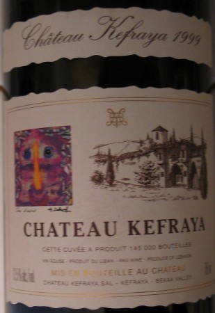 medium_chateau-kefraya-vin-libanais-luc-bretones.2.jpg