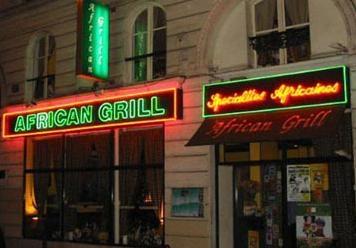 medium_african-grill.jpg